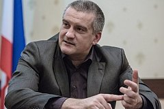 Аксенов: В развитии Крыма нет глобальных проблем
