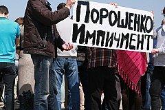 Украина готовит импичмент Порошенко