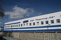 Самый крупный в России комплекс по сборке авиаагрегатов построят в Прикамье
