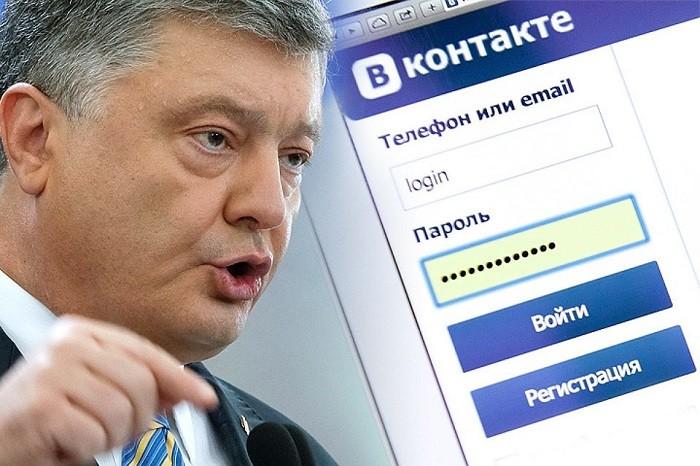 Порошенко: Досрочных выборов вгосударстве Украина небудет