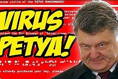 Petya «заразил» Украину, но и в этом виновата Россия