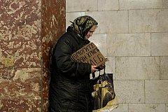 В питерском метро запретили собирать пожертвования