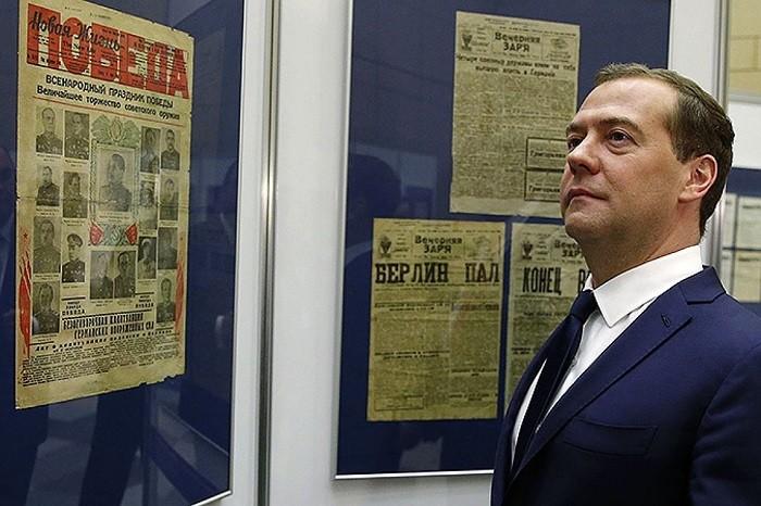 Дмитрий Медведев на Всемирном конгрессе русской прессы. Фото: Комсомольская правда
