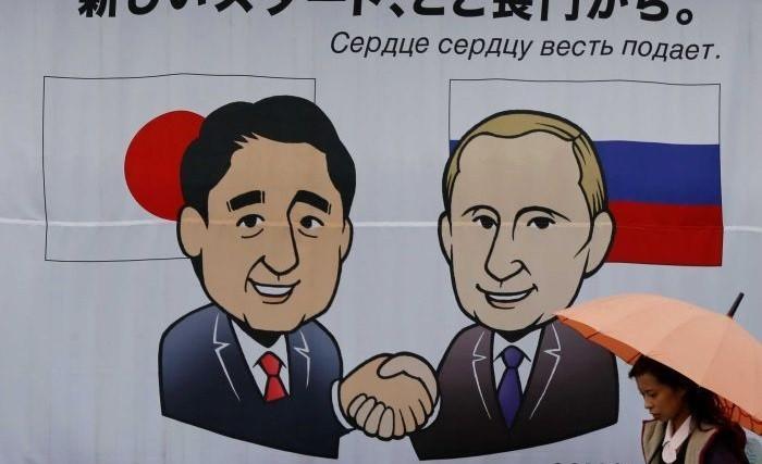 Фото:  ua-vestnik.com