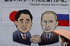 Россия — Япония: «мягкий путь» и «Песня ракеты «Хвасон»