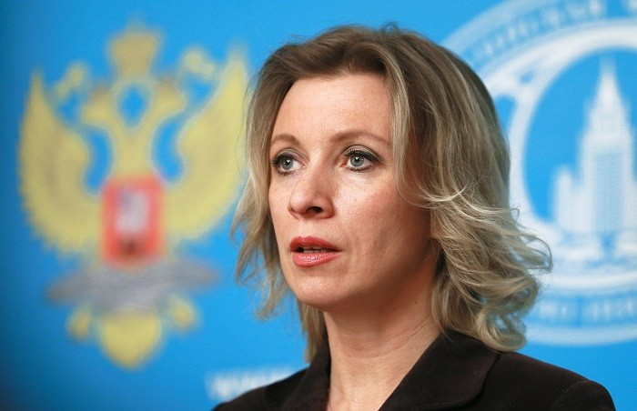 Мария Захарова. Архивное фото:  ria.ru