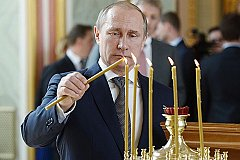 Кто же таинственная спутница Путина? ВИДЕО