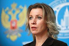 Захарова назвала фильм НАТО о «лесных братьях» отвратительной акцией
