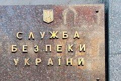 СБУ заявила о задержании российского шпиона