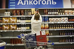 В выходные алкоголь не продадут?