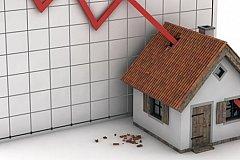 Цены на вторичное жилье в России упали