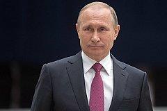 Обложку Time украсит портрет Путина