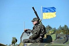 США хотят поставлять оружие на Украину