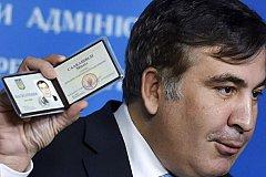 Михаила Саакашвили лишили гражданства Украины