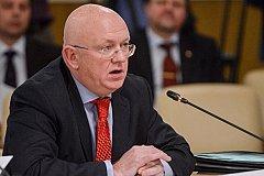 Новым постпредом России при ООН назначен Василий Небензя