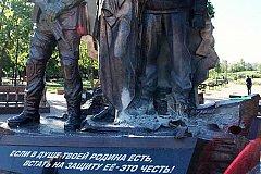 Неизвестные взорвали памятник в ЛНР