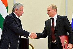 Президент России прибыл в Абхазию
