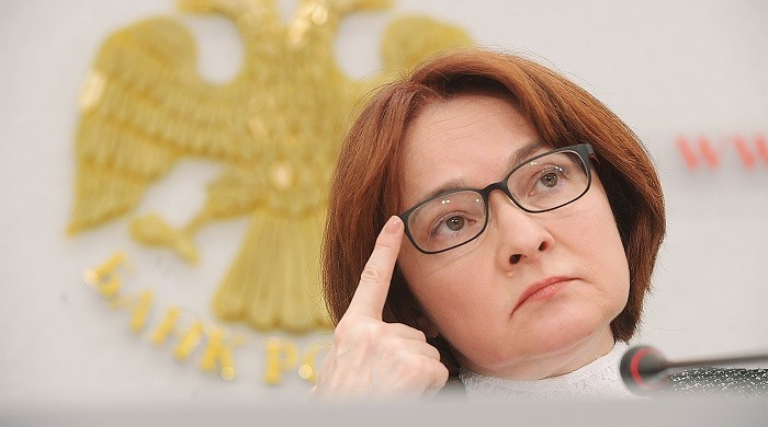 Председатель Центробанка Эльвира Набиуллина. Фото:  gazeta.ru