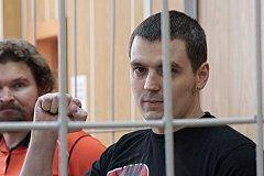 Журналиста РБК осудили за экстремизм