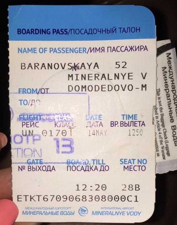 Утилизация по-Ставропольски или о чем молчит прокурор? фото 3