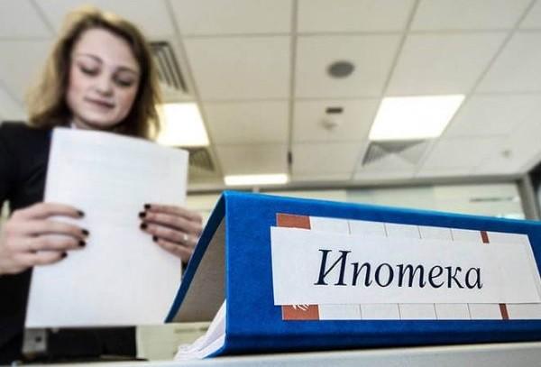Томский сберегательный банк объявил орекордном уменьшении ставок поипотеке