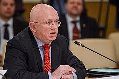 Россия: поставки химоружия в Сирию с Запада требуют проверки