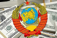Последний кредит СССР погашен