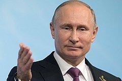 Путин: Российская патентная система нуждается в реформе