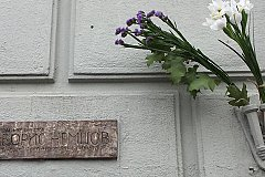 В Москве установили мемориальную доску памяти Бориса Немцова