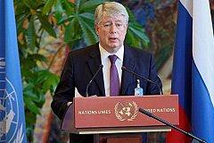 Доклад комиссии ООН по Сирии постпред РФ в Женеве назвал фальшивкой