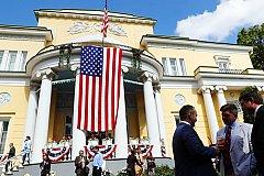 Чего лишатся американские дипмиссии в России