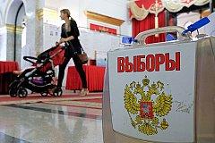 Иностранные эксперты дали высокую оценку выборам в России
