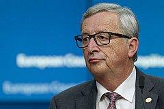 Еврокомиссия планирует создать агентство киберзащиты