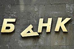 В Татарии наступил банковский кризис