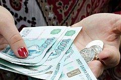 Кто получит доплаты к пенсиям?