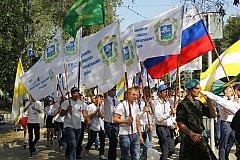 Парад Российского студенчества органично дополнил День города
