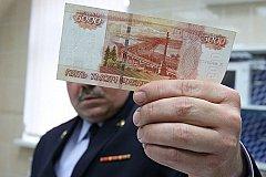Раскрыта группа крымских фальшивомонетчиков