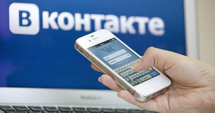 «ВКонтакте» выплатила группам 1 млрд руб. запубликацию рекламы