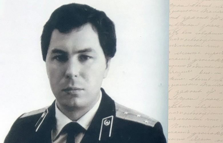Полковник КГБ Михаил Васильевич Головатов в 1983 году командовал штурмовой группой, спасшей десятки заложников. Фото: Личный архив
