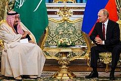 Саудовская Аравия купит российские С-400