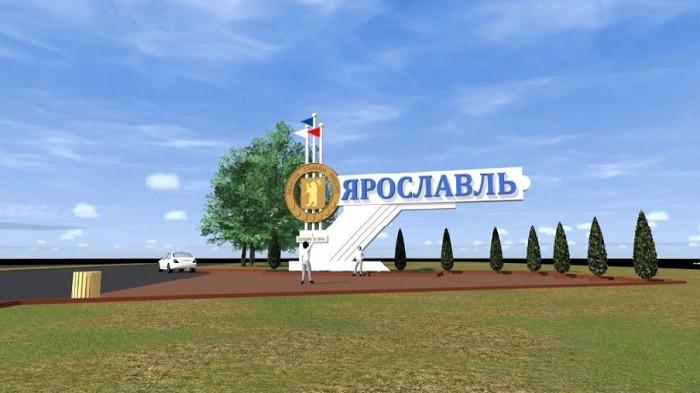 Фото: 76.Ru