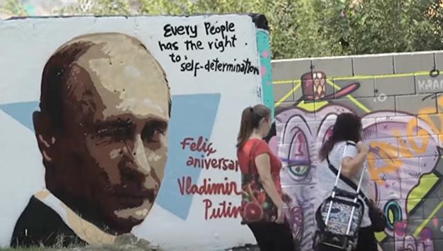 Граффити в Барселоне к юбилею Владимира Путина. Фото: mc.bk55.ru