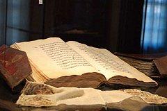 У челябинца обнаружили экстремистскую литературу