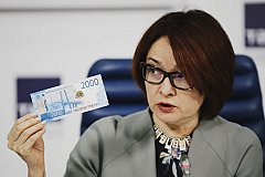 Глава ЦБ презентовала новые купюры России
