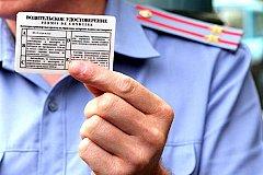 Водительские права в России будут выдавать по новым правилам