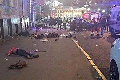 Трагедия в Харькове. Автомобиль въехал в толпу и убил пять человек.