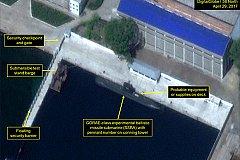 Американцы обнаружили у северокорейцев подлодку с баллистической ракетой на борту