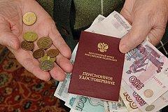 В России хотят повысить минимальный трудовой стаж