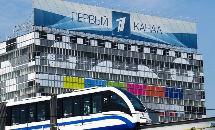 Теряющий созерцателей «Первый канал» получит избюджета еще 3 млрд руб.