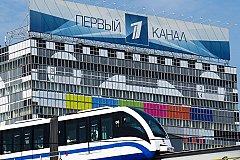 Дополнительные 3 млрд рублей выделят «Первому каналу» из федерального бюджета